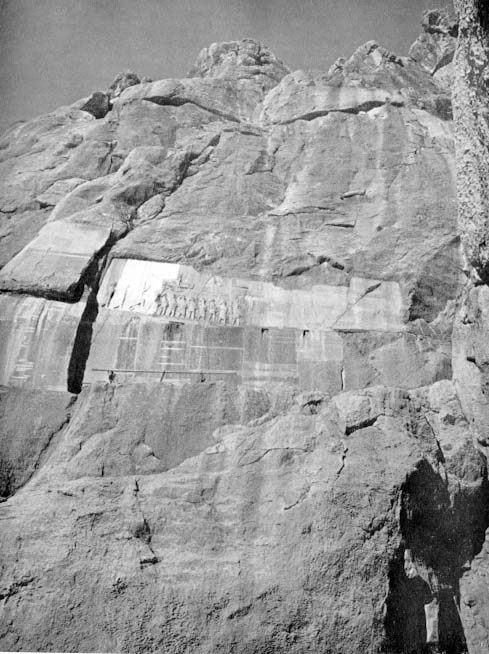 The Behistun (Bisitun) Inscription