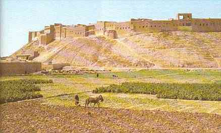 Ancient Citadel of Erbil