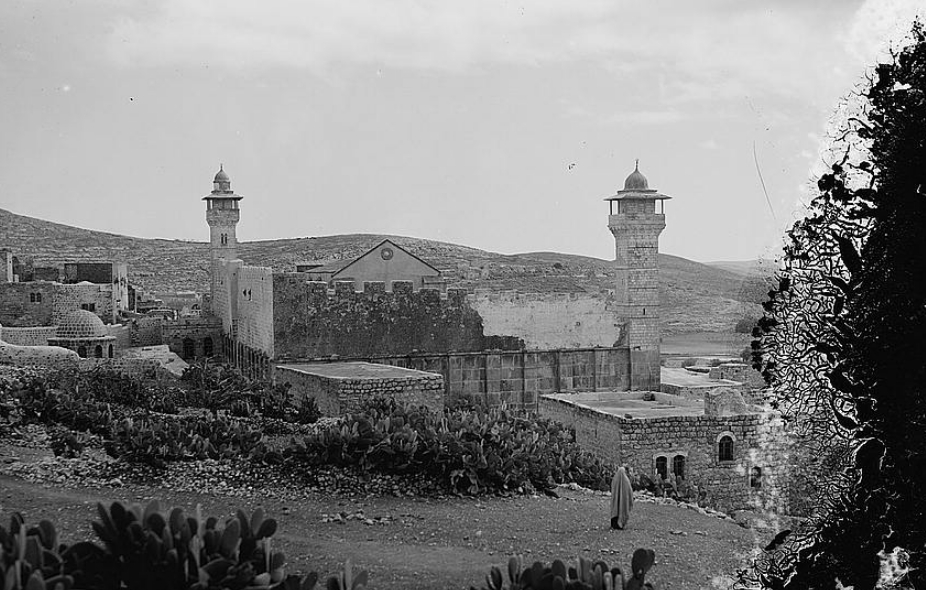 Hebron Mosque of Machpelah (Library of Congress)