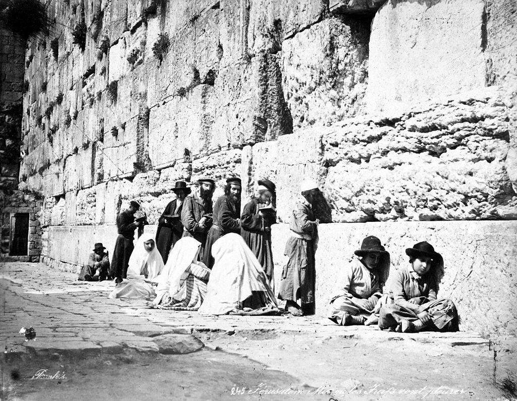 Ancient Jerusalem (Canaanite Jebusites) in Israel