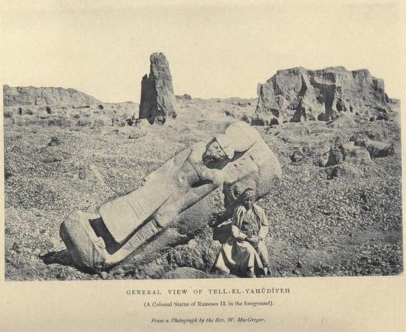 Leontopolis (Greek) --Tell el-Yahudiya in Egypt