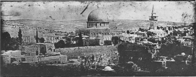One Of The First Pictures Of Jerusalem -- Photographer: Jiro De Franje in 1844 (Jerusalem Mosaic)